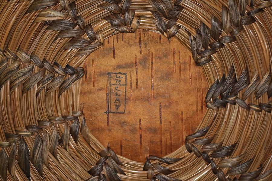 W R Clay Native American Pine Needle Basket California